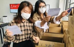 深圳社会组织巡礼|深圳市人工智能行业协会: 推动数字经济发展 倡导科技向善